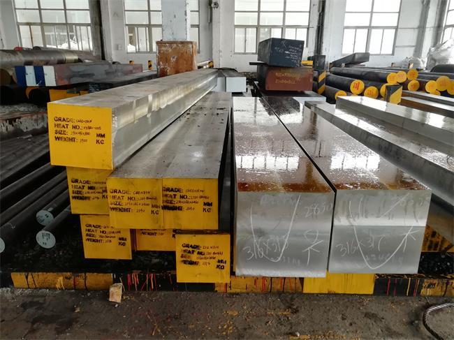 Berühmt C45/C45E/C45R/DIN 1.1191 - Xingsheng Special steel HW06